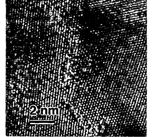 FIG. 4. HREM image of a &all angle grain boundary in the Cr underlayer. No gaps are present.
