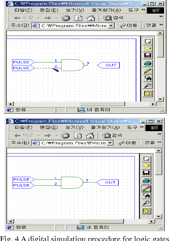 implementation of a web based virtual laboratory for electronic and