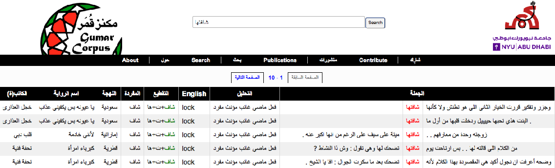 Figure 2 for A Large Scale Corpus of Gulf Arabic