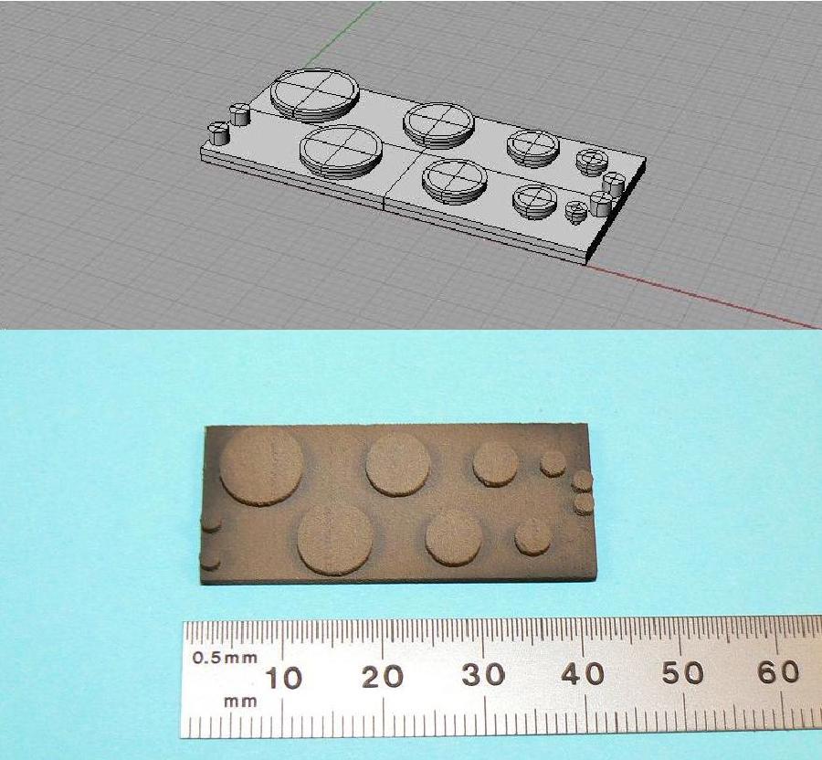 Figure 1 from Shape Training of Nitinol Wire using Three-Dimensional ...