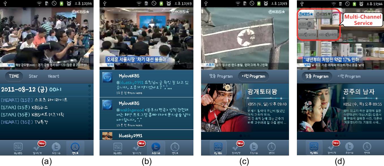 Web-based smart DMB platform
