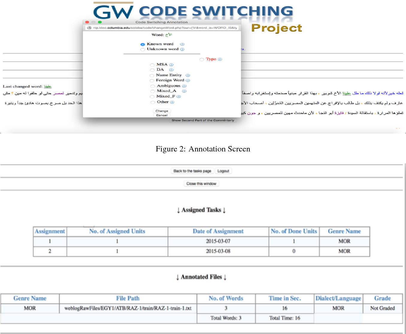 Figure 2 for WASA: A Web Application for Sequence Annotation