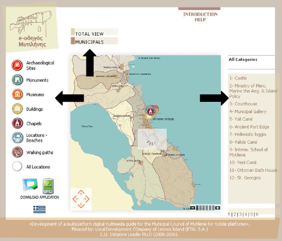 Mytilene Eguide a multiplatform mobile application tourist guide