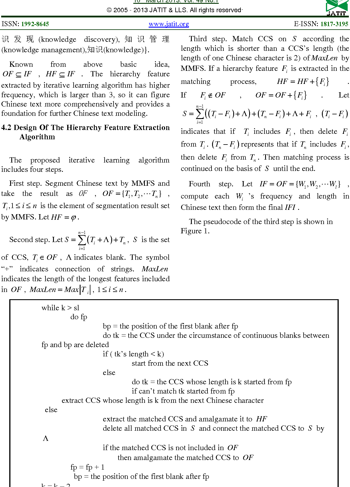 PDF] AN APPROACH BASED ON ITERATIVE LEARNING ALGORITHM FOR CHINESE