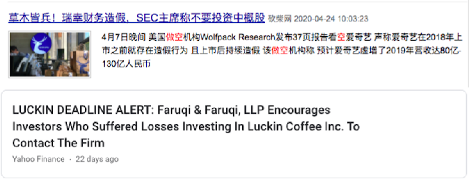 Figure 1 for Fact Check: Analyzing Financial Events from Multilingual News Sources