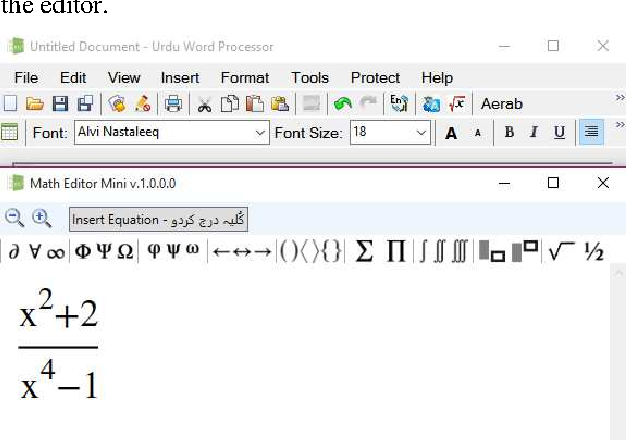 Figure 2 from Feature set for unicode based word processor