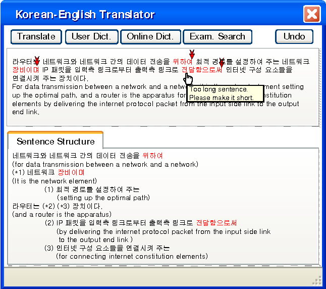 Getting Professional Translation through User Interaction - Semantic
