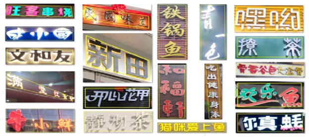 Figure 3 for ICDAR 2019 Robust Reading Challenge on Reading Chinese Text on Signboard