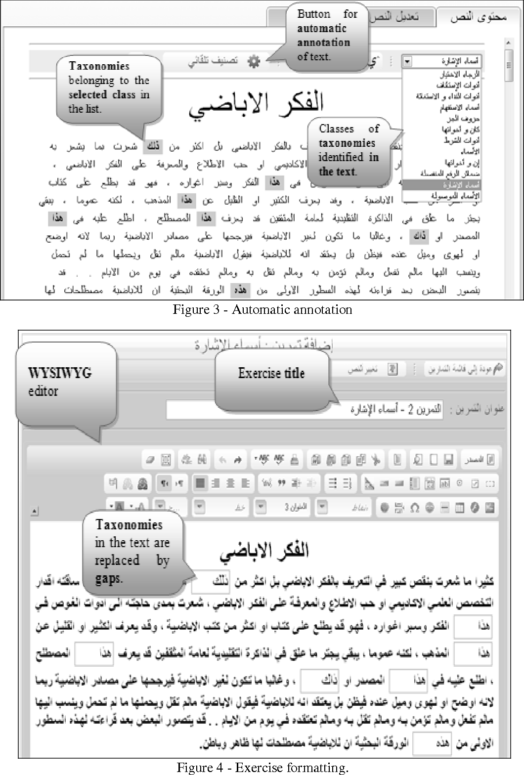 Figure 3 for Arabic CALL system based on pedagogically indexed text