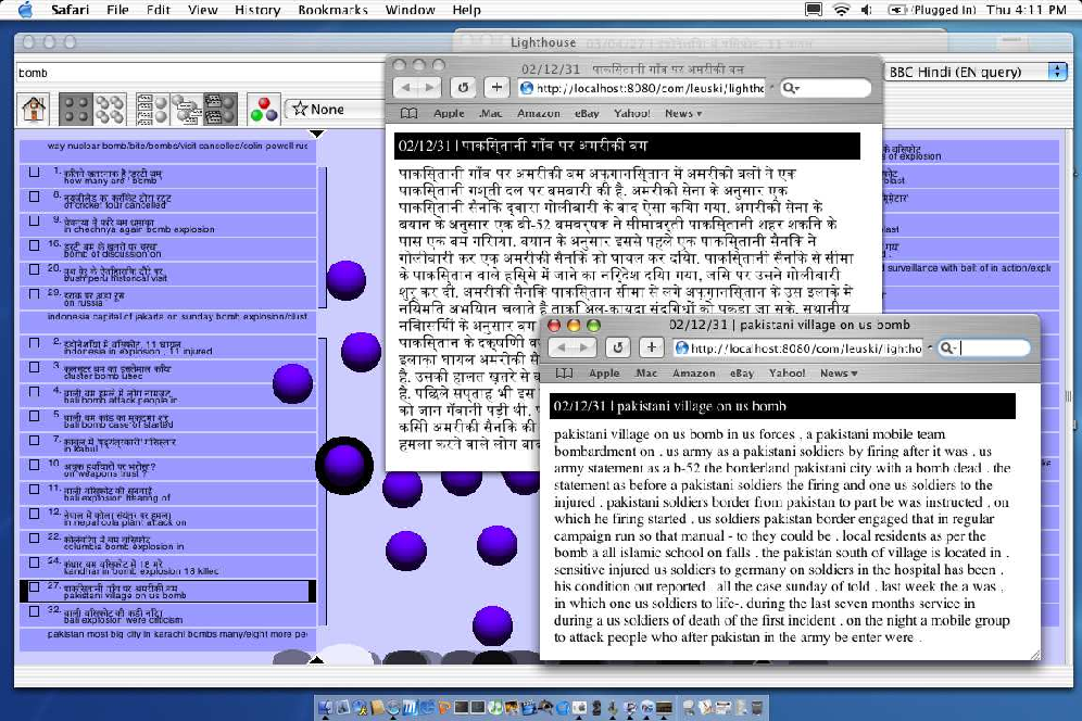 Figure 2 from Cross-lingual C*ST*RD: English access to Hindi