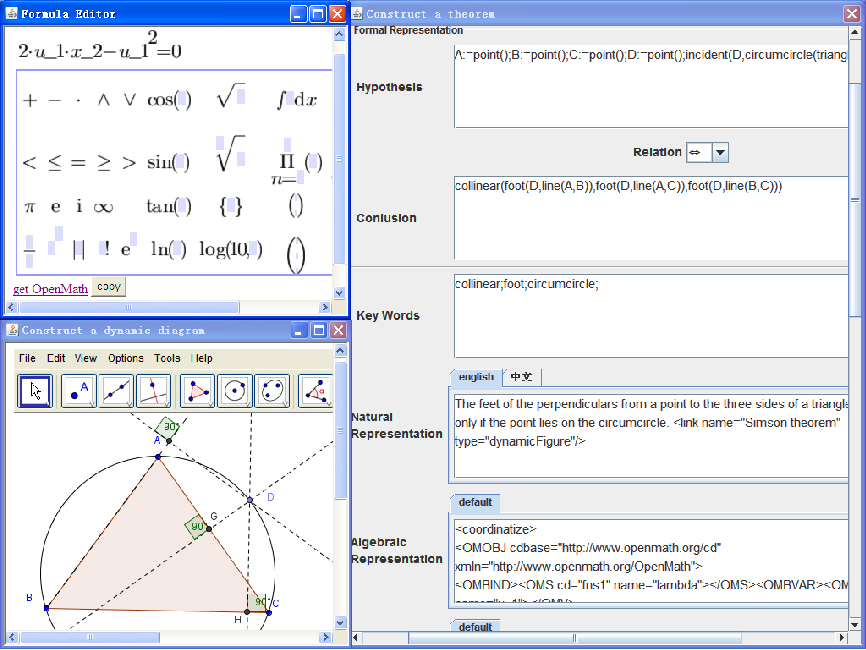 Figure 2 for Electronic Geometry Textbook: A Geometric Textbook Knowledge Management System