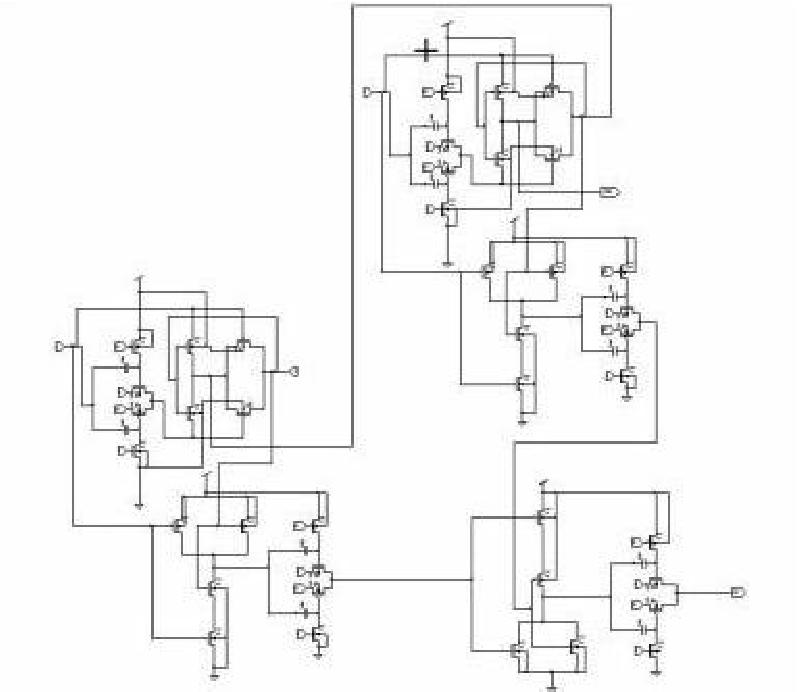An Efficient Design Of Adder Using Ultra Low Voltage Cmos Logic