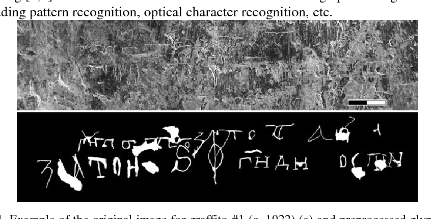 Figure 1 for Open Source Dataset and Machine Learning Techniques for Automatic Recognition of Historical Graffiti