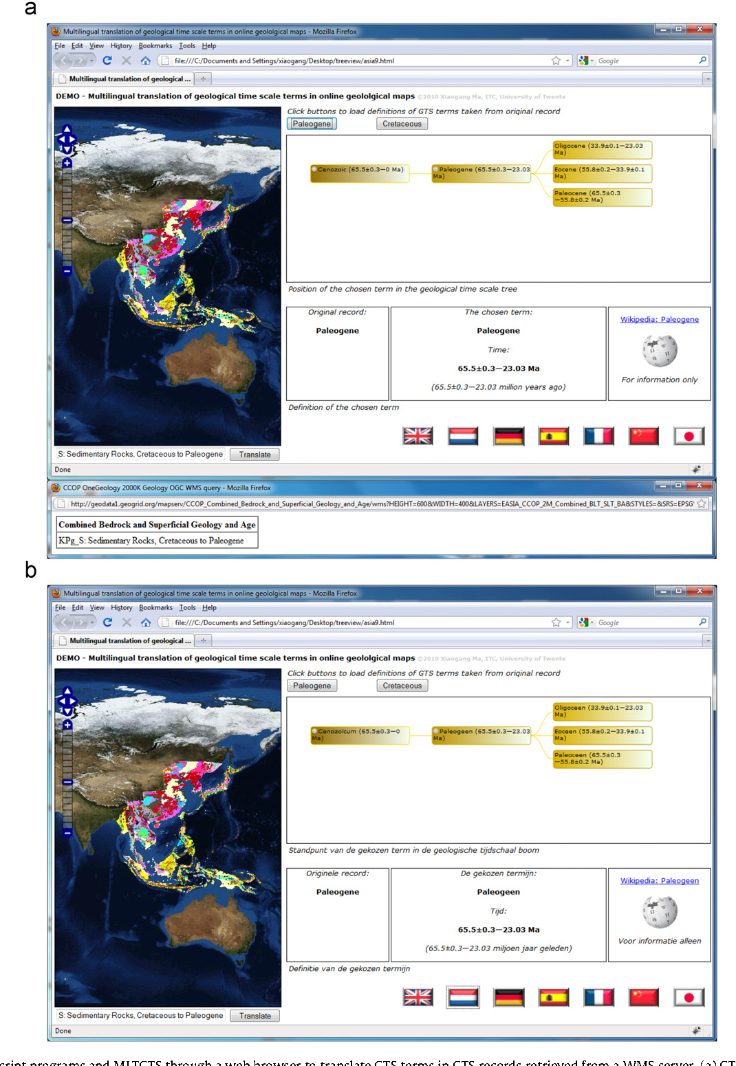 Figure 5 from A SKOS-based multilingual thesaurus of geological time