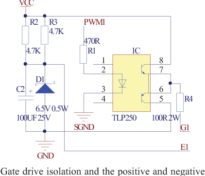 Figure 4 from Switching power supply design suitable for
