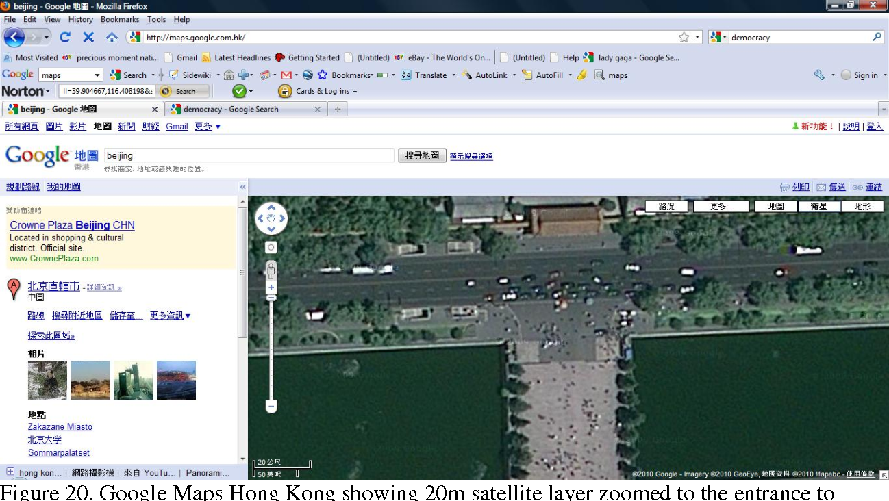 Figure 20 from Censoring Maps in Google China? Visual