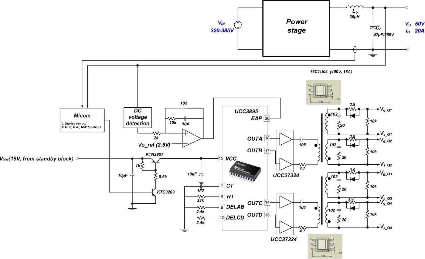 H Bridge Circuit Design