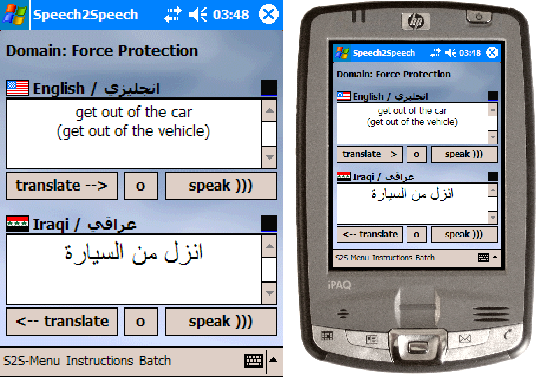 PDF] Optimizing components for handheld two-way speech translation