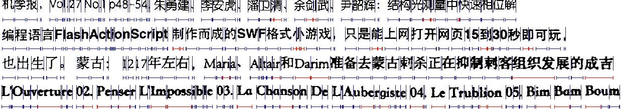 Figure 1 for Chinese/English mixed Character Segmentation as Semantic Segmentation