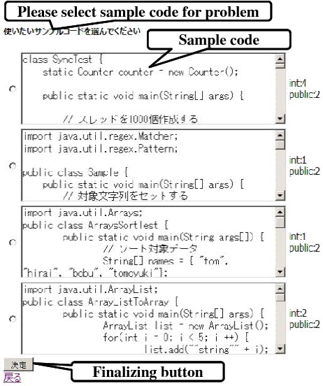 An extension of fill-in-the-blank problem function in Java