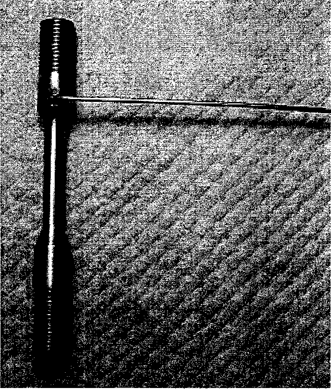 Figure 3.11 Spot-Welded Tensile Specimen