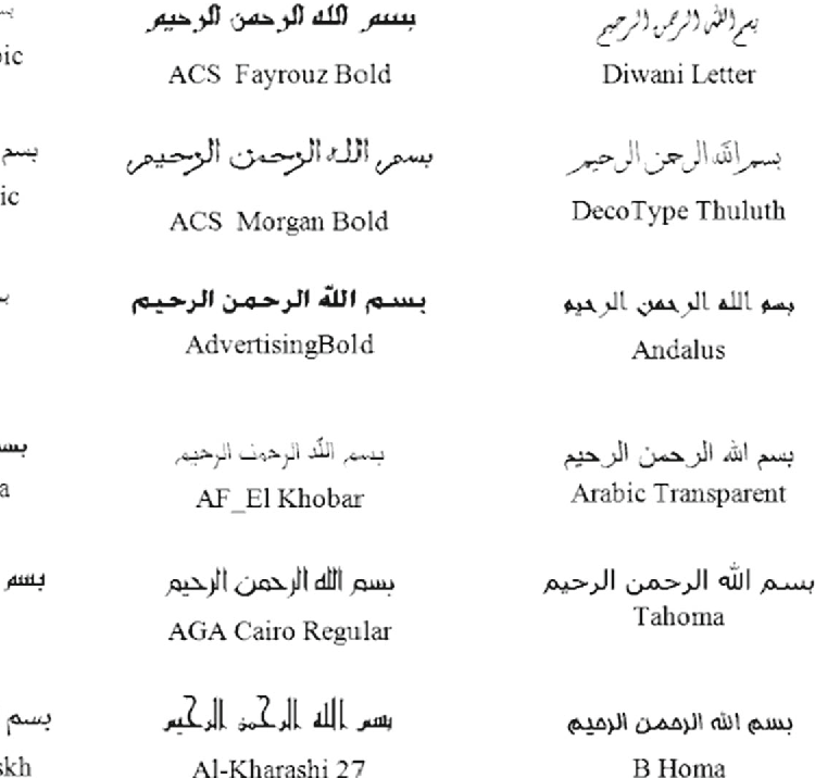 An efficient algorithm for Arabic optical font recognition using