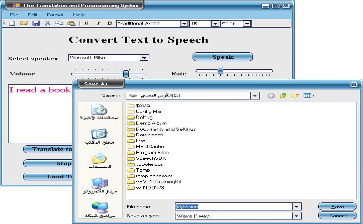PDF] A Novel approach to convert speech to Text and Vice-Versa and