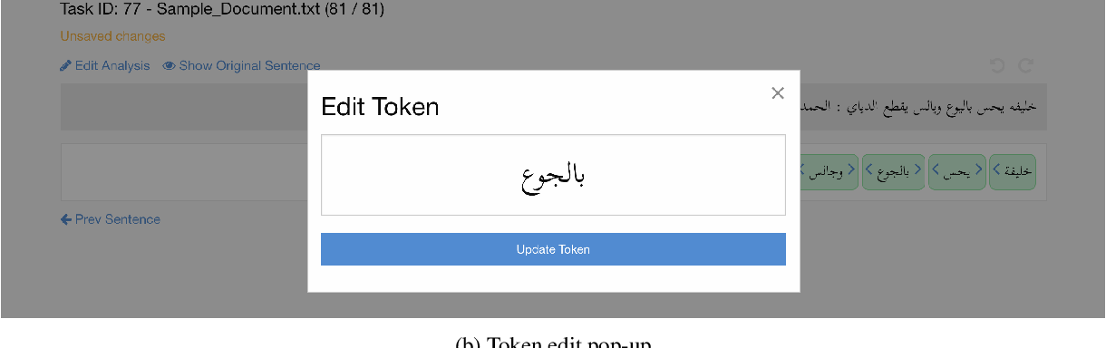 Figure 3 for MADARi: A Web Interface for Joint Arabic Morphological Annotation and Spelling Correction