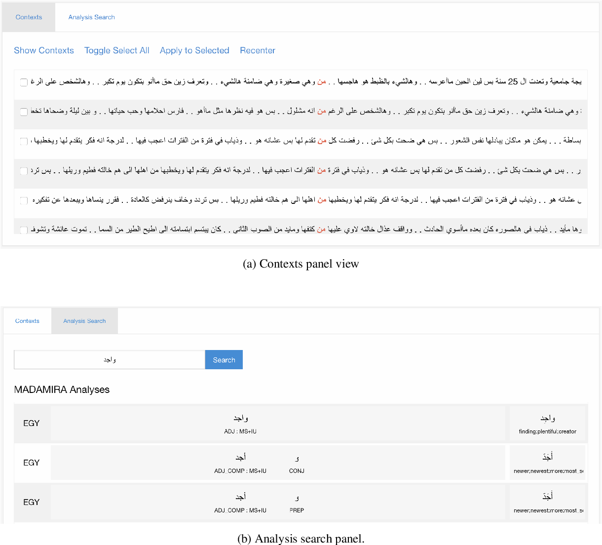 Figure 4 for MADARi: A Web Interface for Joint Arabic Morphological Annotation and Spelling Correction